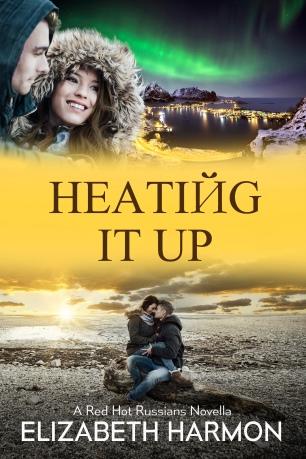 heatingitup_harmon_1600pix