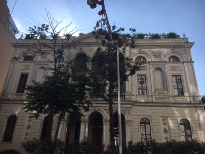 American Consulate in Turkey